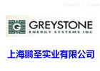GREYSTONE中国办事处授权一级代理商