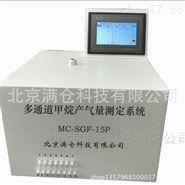 实验室厌氧发酵罐 系统
