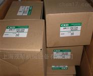 优势主营日本喜开理气缸CKD电磁阀CKD过滤器