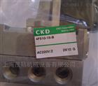 日本喜开理特价CKD比例阀价格好CKD滑台优势