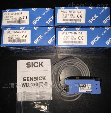 西克德国施克SICK视觉传感器供应
