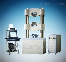 300KN液压拉力试验机供应商