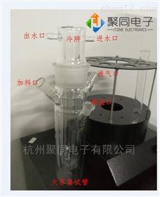 山东光化学反应装置JT-GHX-B光催化反应仪