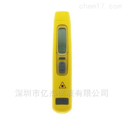 防爆激光转速仪适用于0/1/2区 A2109/LSR
