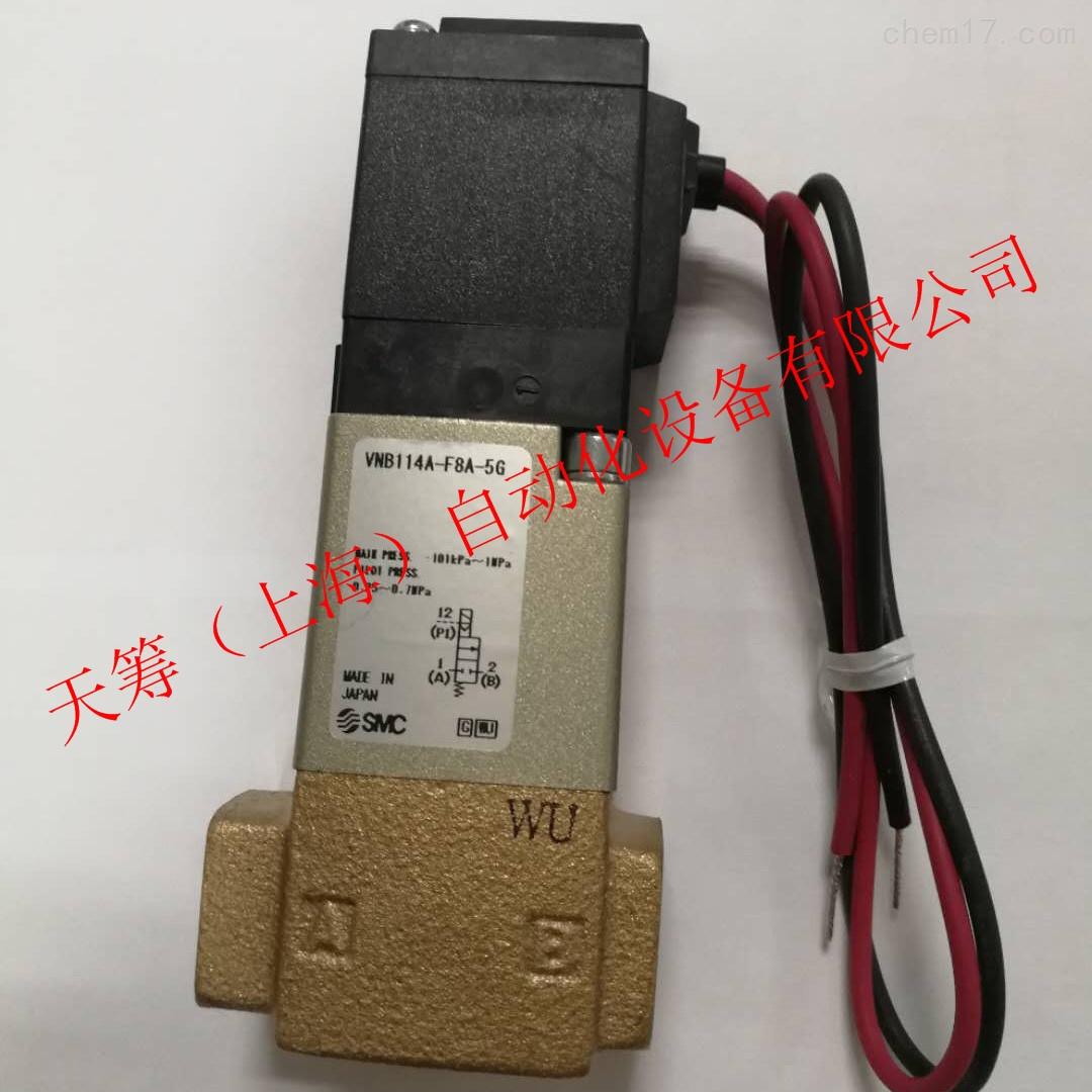 日本SMC原装电磁阀VNB114A-F8A-5G报价快