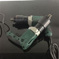 230NM电动扭力扳手数显定扭矩电动扳手