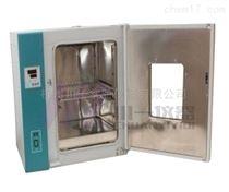 供应远红外线干燥箱HNY-0S电热恒温