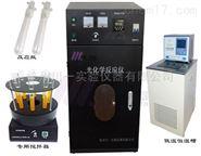 光催化反应釜GHX-AC光化学UV控温箱