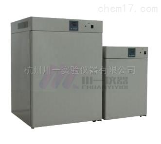 实验室隔水式培养箱GHP-9050,80/160/270升