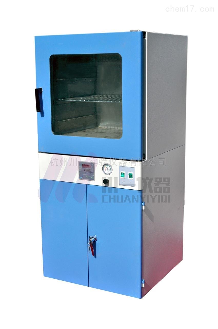实验室真空干燥箱DZF-6050高温烘箱20/90升