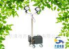GAD515充电型升降式照明装置/华荣