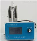 rd-2熔点仪