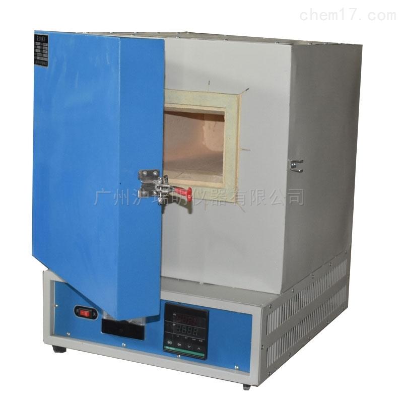 SX2-2.5-10N一体式箱式电阻炉 智能马弗炉