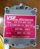 VSE流量计VS0.02EP012V型项目凑单折后价