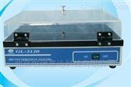 北京紫外透射仪
