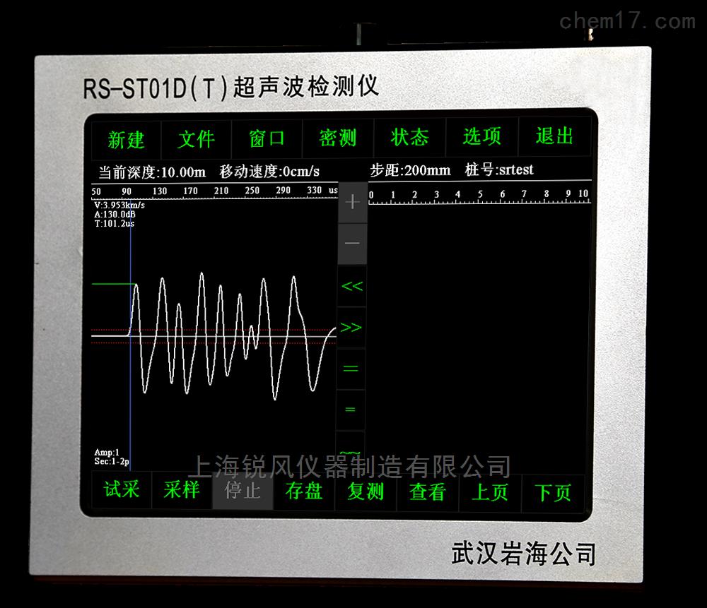 上海锐风仪器制造有限公司