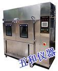 ZJX-010厂家制造周期腐蚀试验机质量有保障
