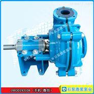 1.5/1B-AH渣浆泵属于离心泵源自沃曼泵型号