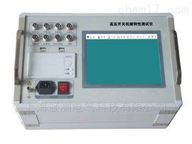 GCKC-GAS双端接地高压开关综合测试仪