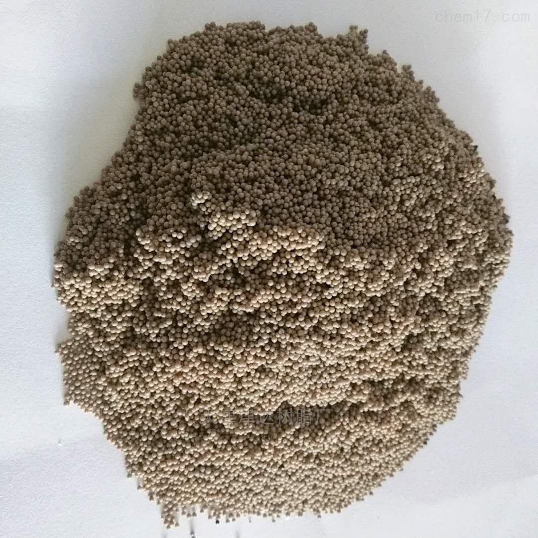 D001MB强酸性阳离子交换树脂报价