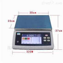 天津1.5kg/0.05g智能桌秤带累计存储功能