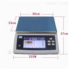 30公斤45公斤生产车间专用智能电子桌秤