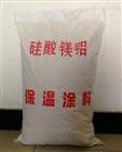 复合硅酸镁铝保温涂料