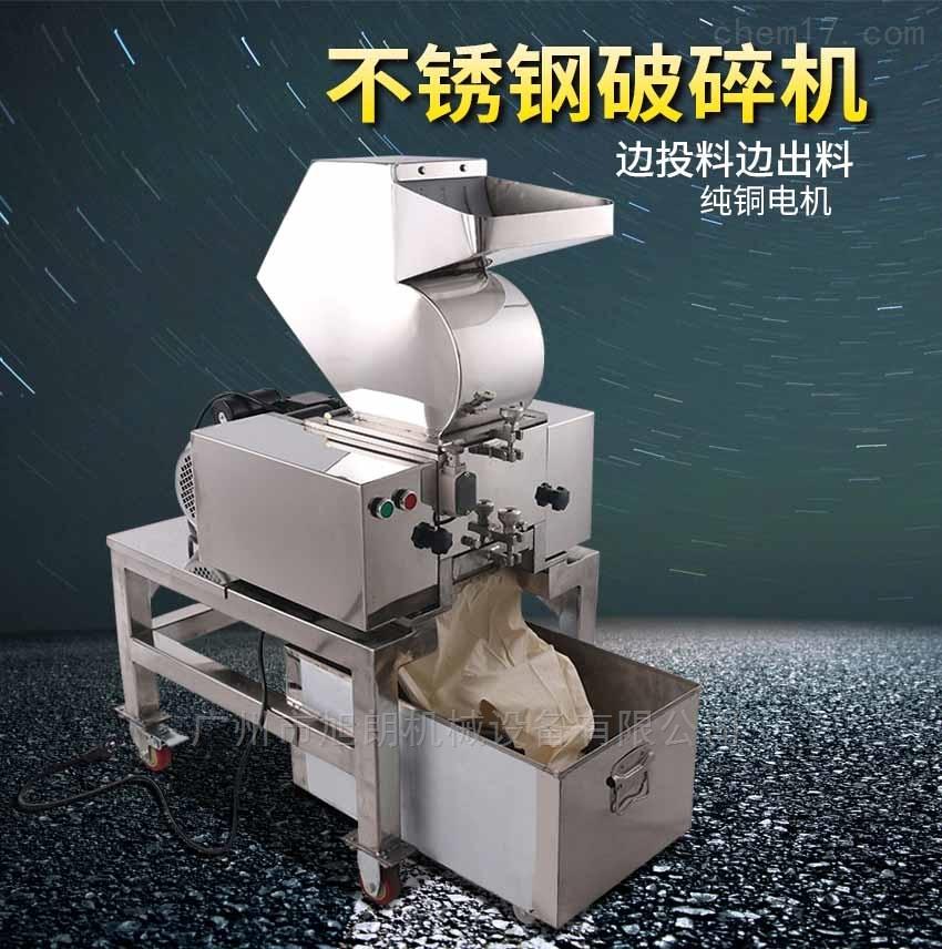 江苏化工原料打粉机,化工破碎机厂家直销价