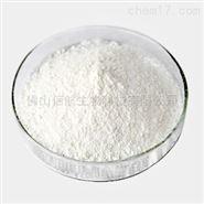 二氧化硫脲-漂白脱色剂 化工原材料