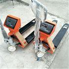 天津地牛秤西青区2吨移动电子秤叉车秤厂家