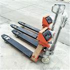 浙江省3吨电子叉车秤维修销售