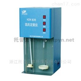 KDN-08C蛋白质测定仪