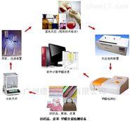 皮革甲醛含量檢測設備--德駿儀器