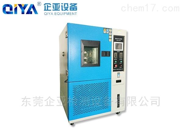 武汉臭氧老化试验箱