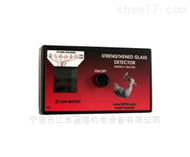 SG2700钢化玻璃鉴别仪及厚度测量仪