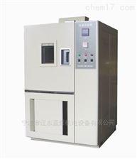 LY-GDW系列可程式高低温试验箱
