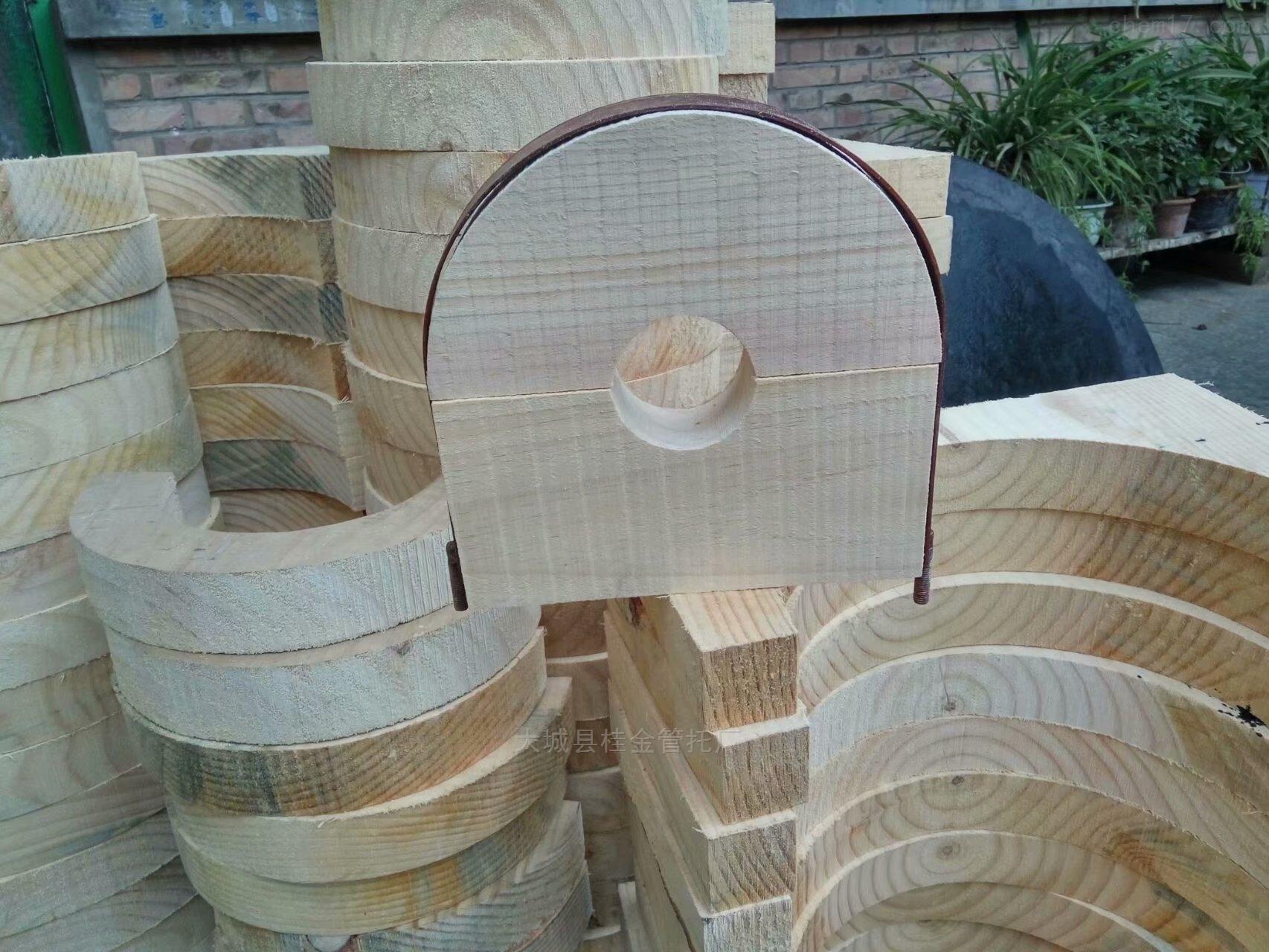 Φ159*4空调水管道支架木管托