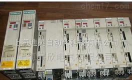 6SE7012-0TP60/交流变频器维修厂家