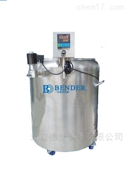 定制液氮罐 液氮容器