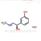 硝酸萘甲唑啉|5144-52-5|供应收缩心管原料