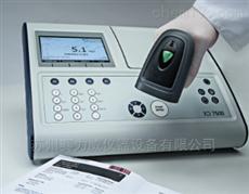 ET99730UV紫外可见光水质測定儀