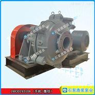 16/14TU-AHR衬胶渣浆泵橡胶泵沃曼泵分数泵