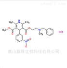 盐酸尼卡地平|54527-84-3|优质血管扩充原料