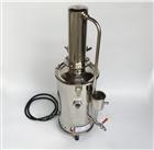 JYZD-10盛威供应JYZD-10不锈钢电热蒸馏水器厂家直销