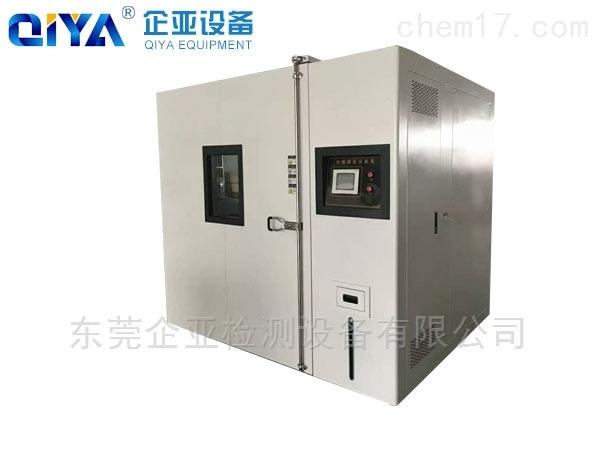 1立方VOC释放量气候箱