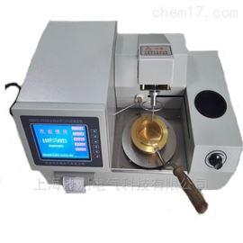 SYD-261D全自动闭口闪点试验器 (触摸屏)