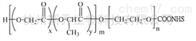 嵌段共聚物PLGA-PEG-COONHS MW:2000 PLGA嵌段共聚物