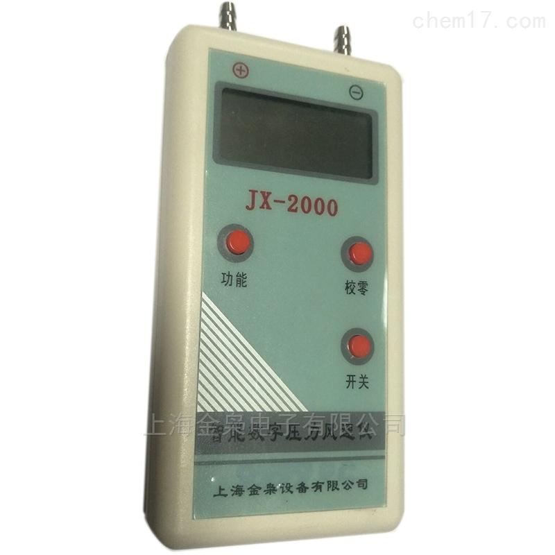 微电脑中文数字压力计,皮托管风速仪