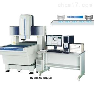 QV STREAM PLUS影像测量机