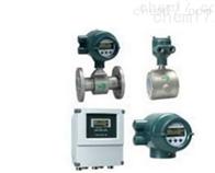 AXF032G-E1AL1S-AD41-01B/CH横河电磁流量计